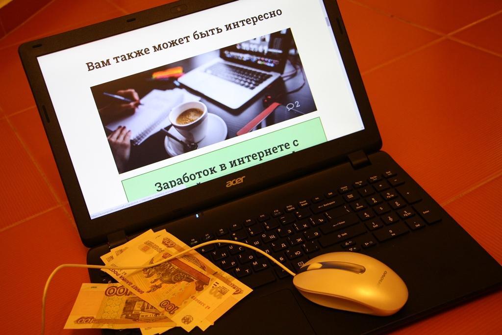 заработок на рекламе в интернете на кликах в долларах