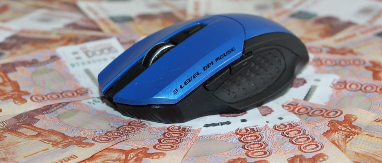 как заработать в интернете на просмотре рекламы в долларах