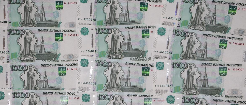 Дорогие клики для заработка в долларах