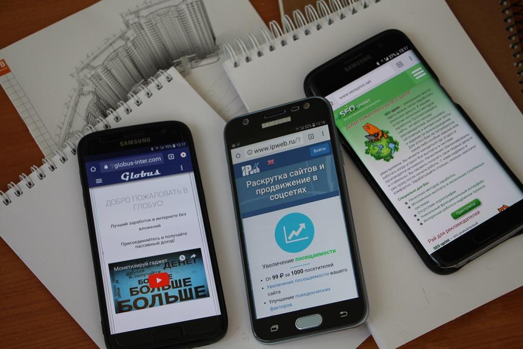 как зарабатывать в интернете через смартфон