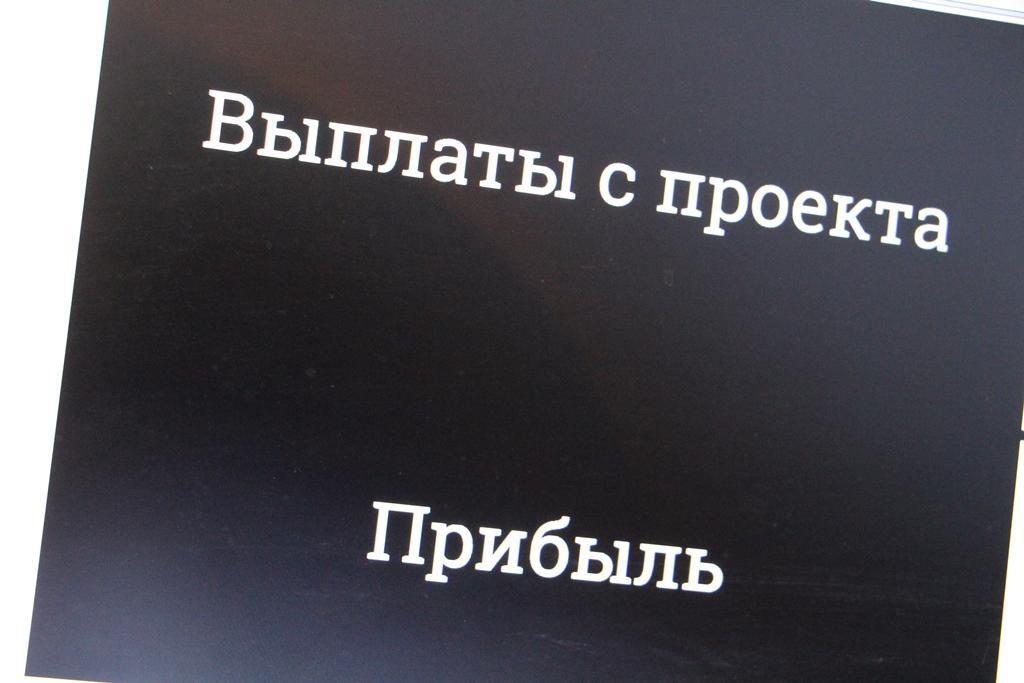 socpublic com социальные сети