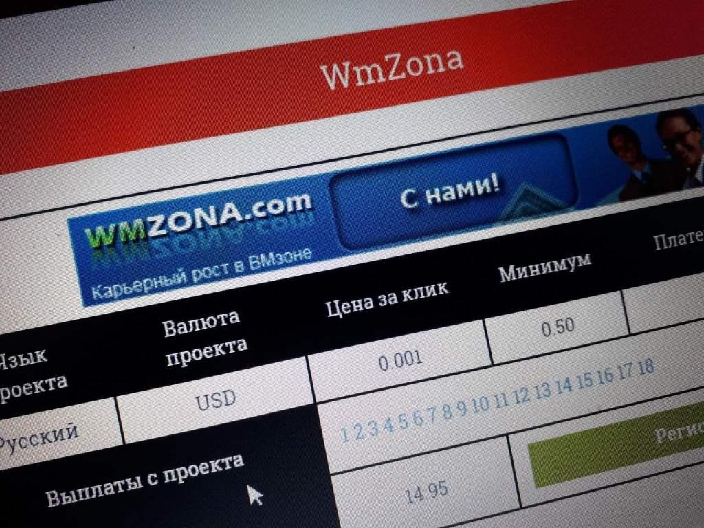 казахстанские сайты для заработка в интернете