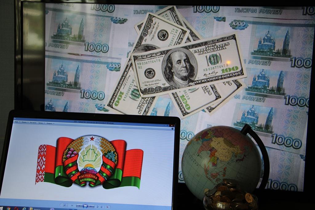 Изображение - Как заработать деньги в беларуси img_1068
