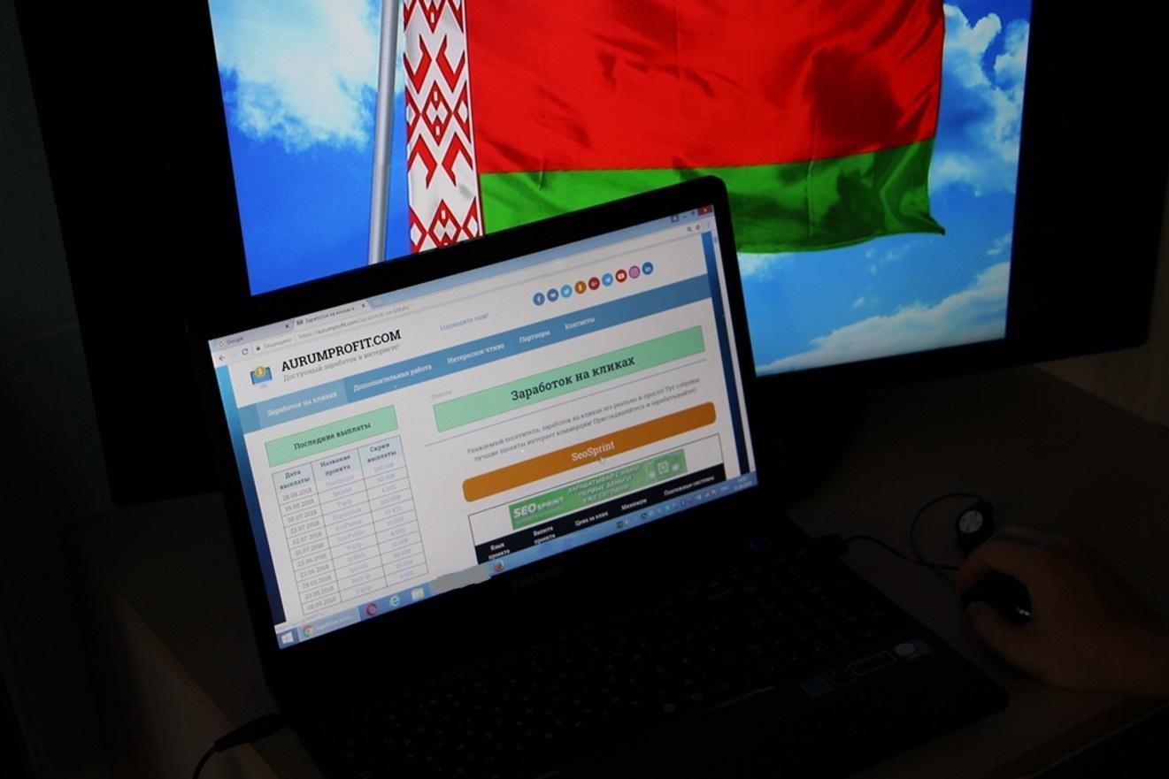 Изображение - Как заработать деньги в беларуси img_1097-2