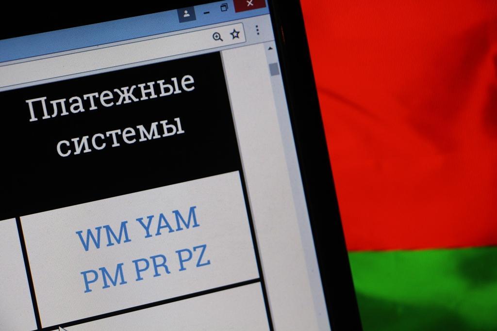 Заработать в белорусском интернете заработать деньги в интернете сейчас срочно