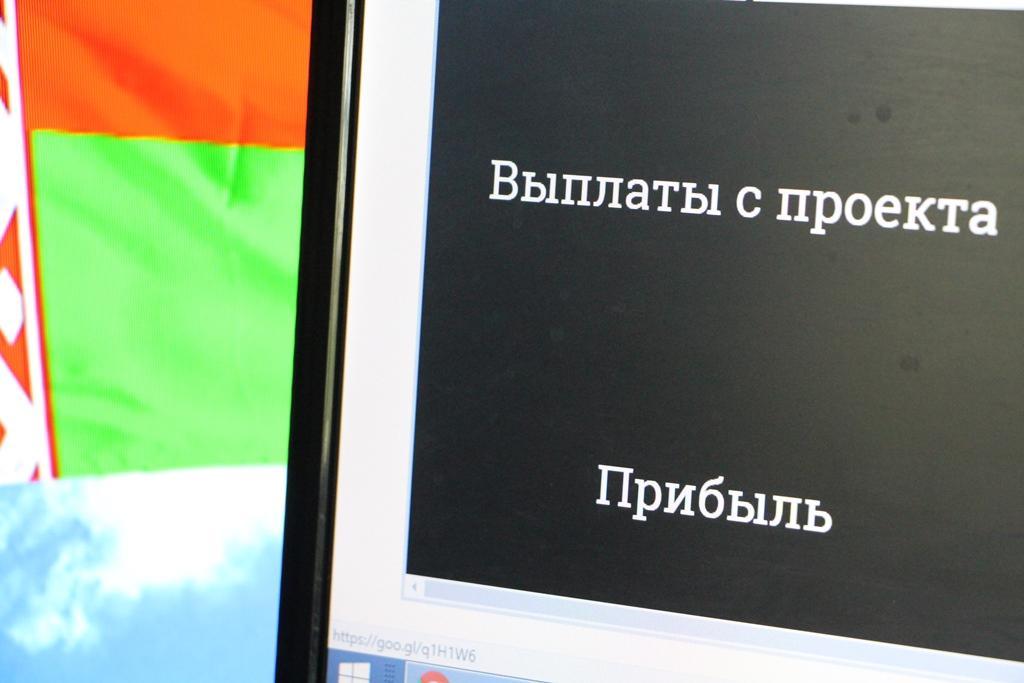 Изображение - Как заработать деньги в беларуси img_1140