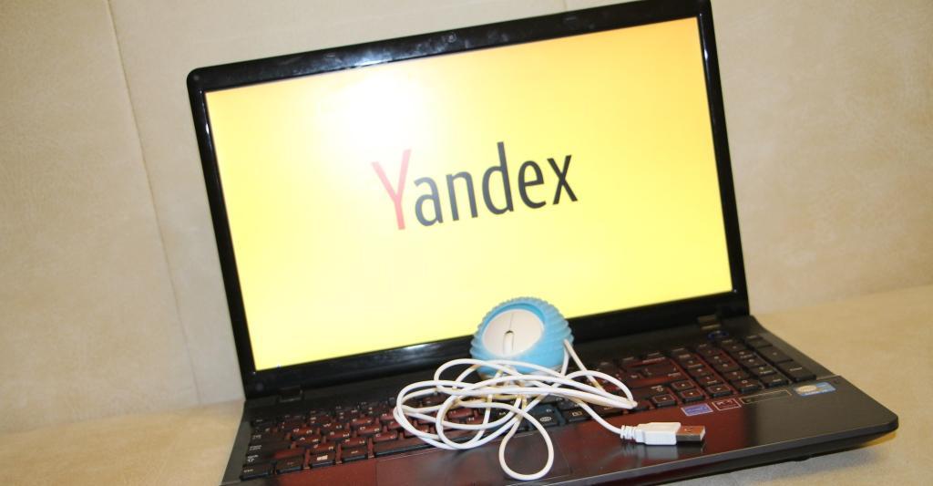 Изображение - Как зарабатывать яндекс деньги бесплатно img_1240