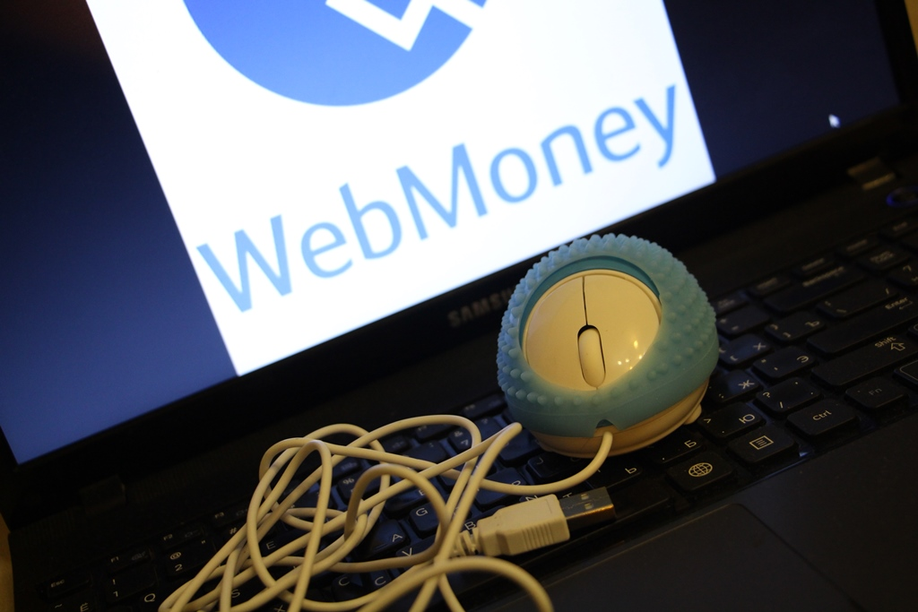 Изображение - Как зарабатывать яндекс деньги бесплатно img_1252
