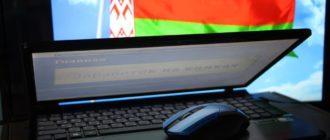 заработок в интернете на кликах в беларуси
