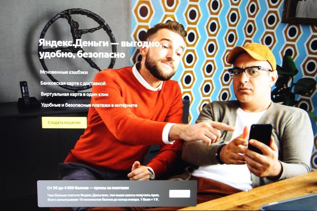 Яндекс деньги за выполнение заданий