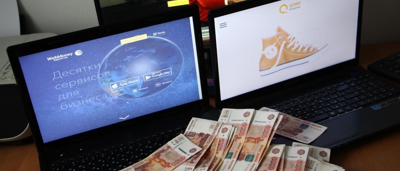 Заработать деньги в интернете для webmoney с 1000 до спортивные ставки