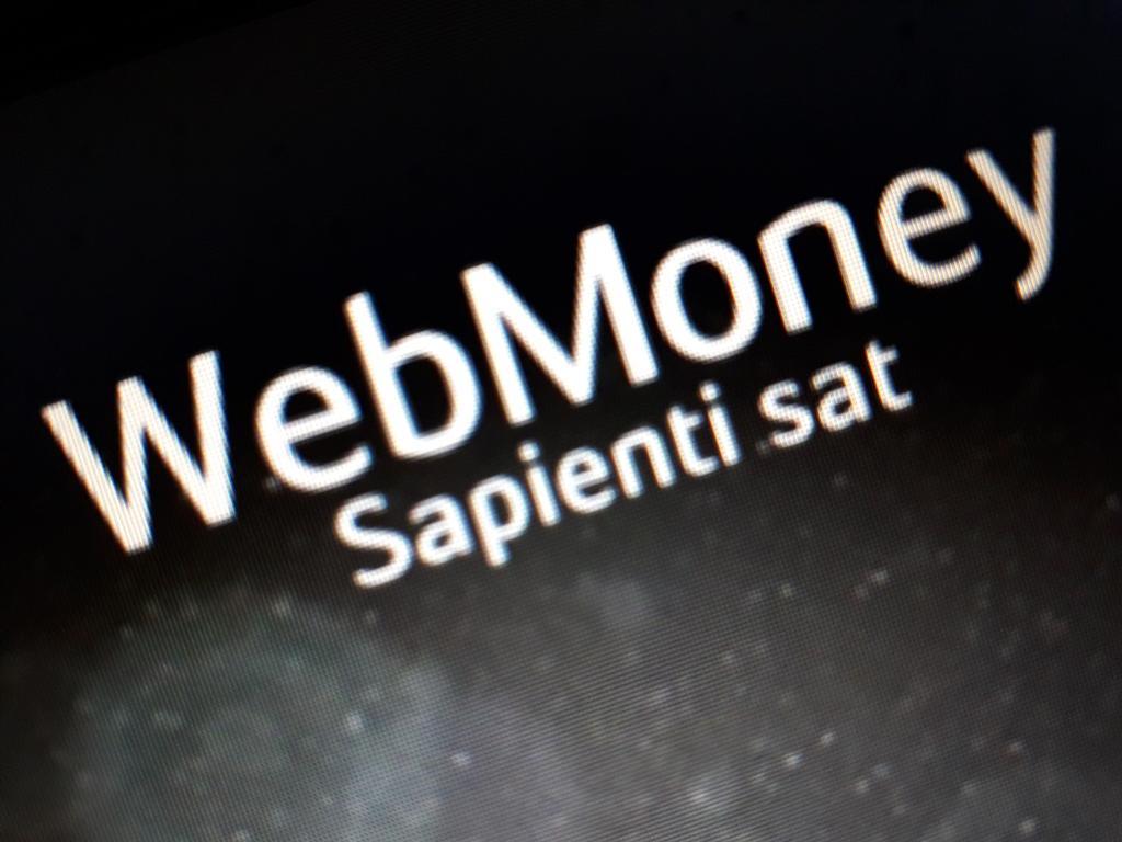заработать деньги на webmoney