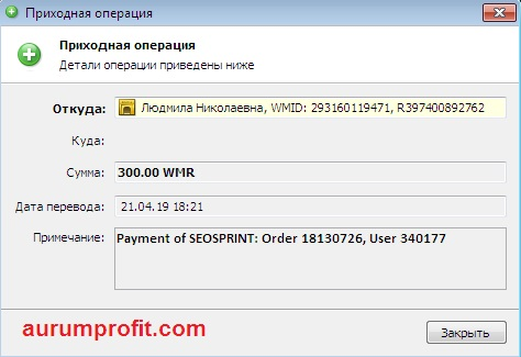 частный займ в новосибирске авито