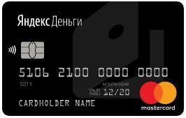 Карта Яндекс Деньги