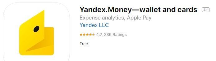 Приложение Яндекс Деньги для OIS