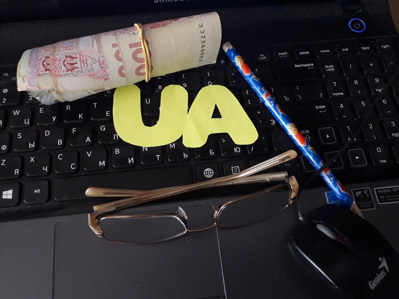 работа в интернете Украина