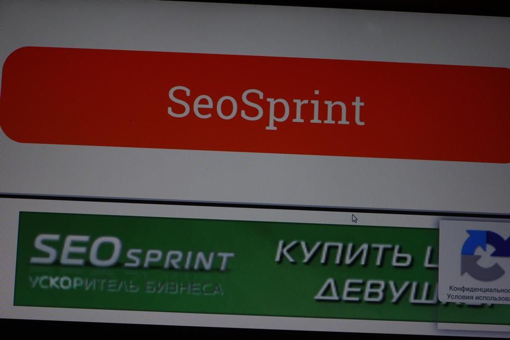 Заработать на СеоСпринт