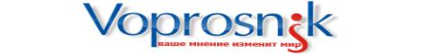 Вопросник Логотип