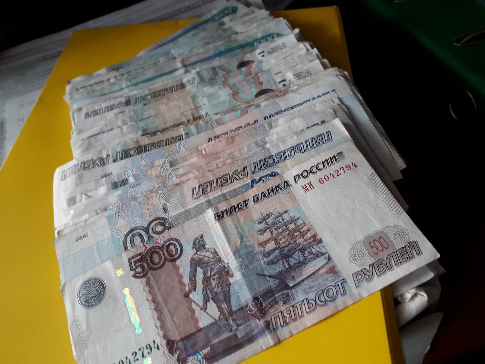 Заработок 3000 рублей
